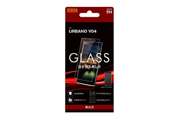 【URBANO V04】ガラスフィルム 9H 光沢 ソーダガラス