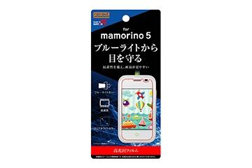 【au mamorino5】フィルム ブルーライトカット 高光沢