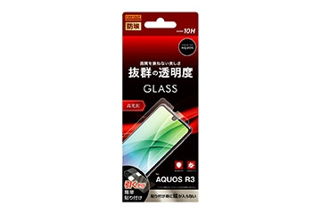 【AQUOS R3】ガラスフィルム 防埃 10H 光沢 ソーダガラス