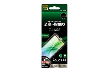【AQUOS R3】ガラスフィルム 防埃 10H 反射防止 ソーダガラス