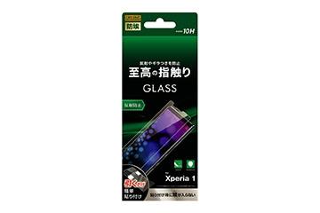【Xperia 1】ガラスフィルム 防埃 10H 反射防止 ソーダガラス
