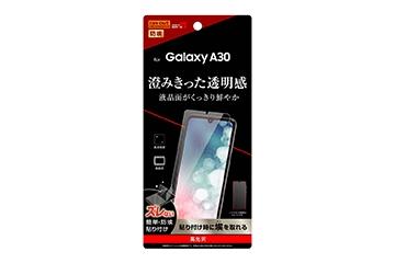 【Galaxy A30】フィルム 指紋防止 光沢