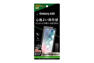 【Galaxy A30】フィルム 指紋 反射防止