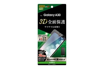 【Galaxy A30】フィルム TPU 反射防止 フルカバー 衝撃吸収