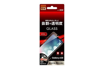 【Galaxy A30】ガラスフィルム 防埃 10H 光沢 ソーダガラス