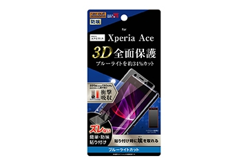 【Xperia Ace】フィルム TPU 光沢 フルカバー 衝撃吸収 ブルーライトカット