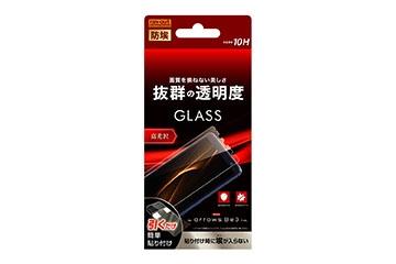 【arrows Be3】ガラスフィルム 防埃 10H 光沢 ソーダガラス