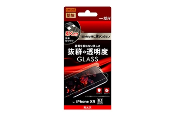 【Apple iPhone XR】ガラスフィルム 防埃 10H 光沢 ソーダガラス