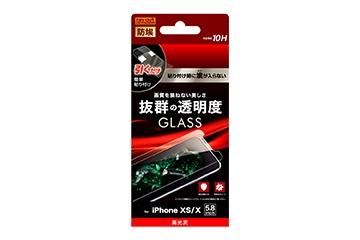 【Apple iPhone XS / iPhone X】ガラスフィルム 防埃 10H 光沢 ソーダガラス