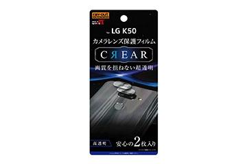 【LG K50】フィルム カメラレンズ 光沢