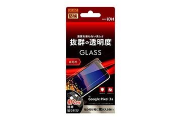 【Pixel 3a】ガラスフィルム 防埃 10H 光沢 ソーダガラス