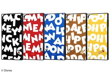 【iPod touch 第7世代(2019)/第6世代(2015)/第5世代(2014.2012)】『ディズニーキャラクター』/耐衝撃ハイブリッドケース KAKU