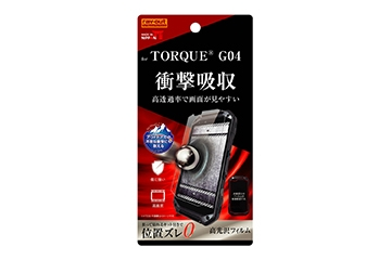 【TORQUE® G04】フィルム 衝撃吸収 光沢