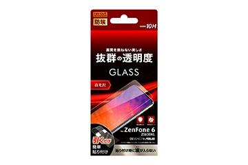 【ZenFone 6 ZS630KL】ガラスフィルム 防埃 10H 光沢 ソーダガラス