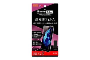【Apple iPhone 11 Pro Max/XS Max】フィルム 指紋防止 薄型 高光沢