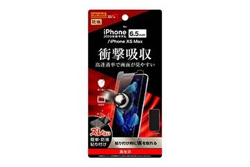 【Apple iPhone 11 Pro Max/XS Max】フィルム 衝撃吸収 光沢