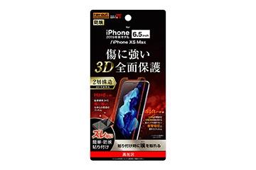 【Apple iPhone 11 Pro Max/XS Max】フィルム TPU PET 高光沢 フルカバー