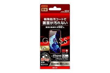 【Apple iPhone 11 Pro Max/XS Max】ガラスフィルム 防埃 10H 光沢 ソーダガラス