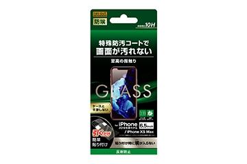 【Apple iPhone 11 Pro Max/XS Max】ガラスフィルム 防埃 10H 反射防止 ソーダガラス