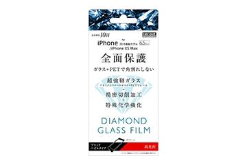 【Apple iPhone 11 Pro Max/XS Max】ダイヤモンド ガラスフィルム 3D 10H アルミノシリケート 全面保護 光沢  ソフトフレーム/ブラック