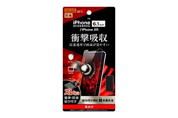 【Apple iPhone 11/XR】フィルム 衝撃吸収 光沢