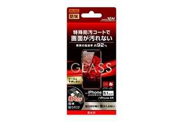 【Apple iPhone 11/XR】ガラスフィルム 防埃 10H 光沢 ソーダガラス