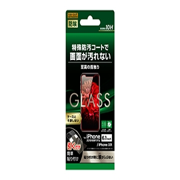 【Apple iPhone 11/XR】ガラスフィルム 防埃 10H 反射防止 ソーダガラス