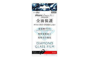 【Apple iPhone 11/XR】ダイヤモンド ガラスフィルム 3D 10H アルミノシリケート 全面保護 光沢  ソフトフレーム/ブラック