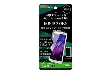 【AQUOS sense3/sense3 lite】フィルム さらさらタッチ 薄型 指紋 反射防止
