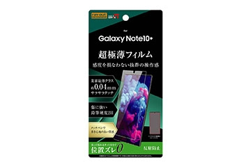 【Galaxy Note10+】フィルム さらさらタッチ 薄型 指紋 反射防止