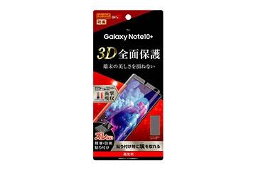 【Galaxy Note10+】フィルム TPU 光沢 フルカバー 衝撃吸収