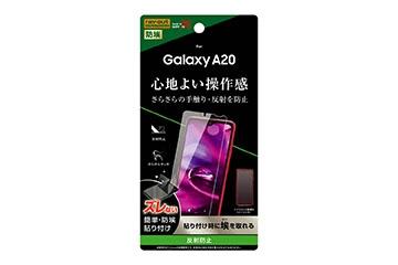 【Galaxy A20】フィルム 指紋 反射防止