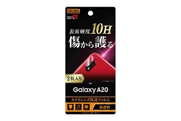 【Galaxy A20】フィルム 10H カメラレンズ 2枚入り