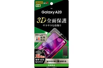 【Galaxy A20】フィルム TPU 反射防止 フルカバー 衝撃吸収