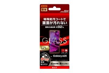 【Galaxy A20】ガラスフィルム 防埃 10H 光沢 ソーダガラス