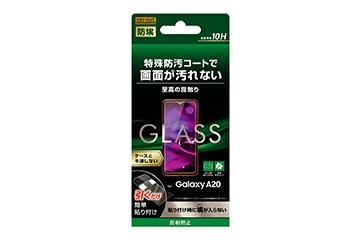 【Galaxy A20】ガラスフィルム 防埃 10H 反射防止 ソーダガラス