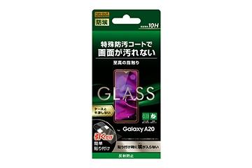 【Galaxy A20/Galaxy A21】ガラスフィルム 防埃 10H 反射防止 ソーダガラス