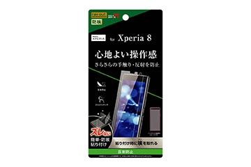 【Xperia 8】フィルム 指紋 反射防止