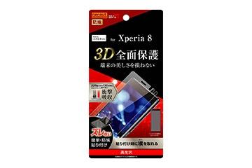 【Xperia 8】フィルム TPU 光沢 フルカバー 衝撃吸収