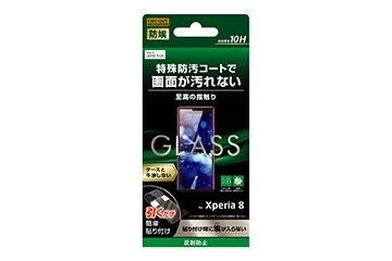 【Xperia 8 Lite/Xperia 8】ガラスフィルム 防埃 10H 反射防止 ソーダガラス