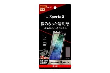 【Xperia 5】フィルム 指紋防止 光沢
