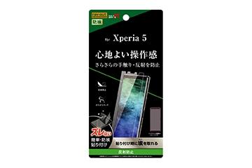 【Xperia 5】フィルム 指紋 反射防止