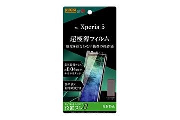 【Xperia 5】フィルム さらさらタッチ 薄型 指紋 反射防止