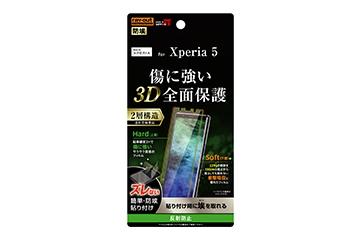 【Xperia 5】フィルム TPU PET 反射防止 フルカバー
