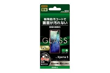 【Xperia 5】ガラスフィルム 防埃 10H 反射防止 ソーダガラス