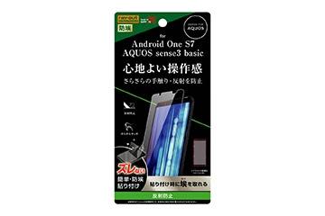 【AQUOS sense3 basic/Android One S7】フィルム 指紋 反射防止