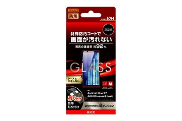 【AQUOS sense3 basic/Android One S7】ガラスフィルム 防埃 10H 光沢 ソーダガラス