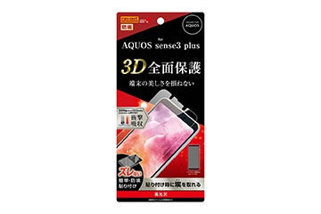 【AQUOS sense3 plus】フィルム TPU 光沢 フルカバー 衝撃吸収