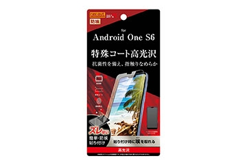 【Android One S6】フィルム 指紋防止 高光沢