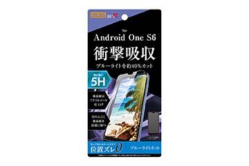【Android One S6】フィルム 5H 衝撃吸収 ブルーライトカット アクリルコート 高光沢